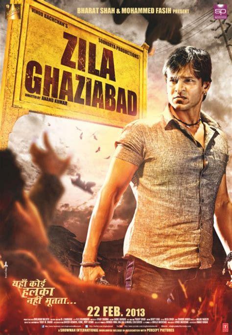Zila Ghaziabad (2013) Bluray Rip HD | Full Movie