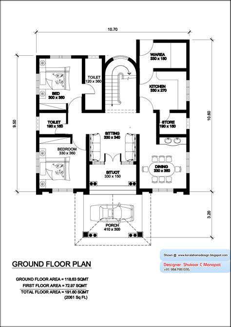 home design plans kerala model villa plan with elevation 2061 sq