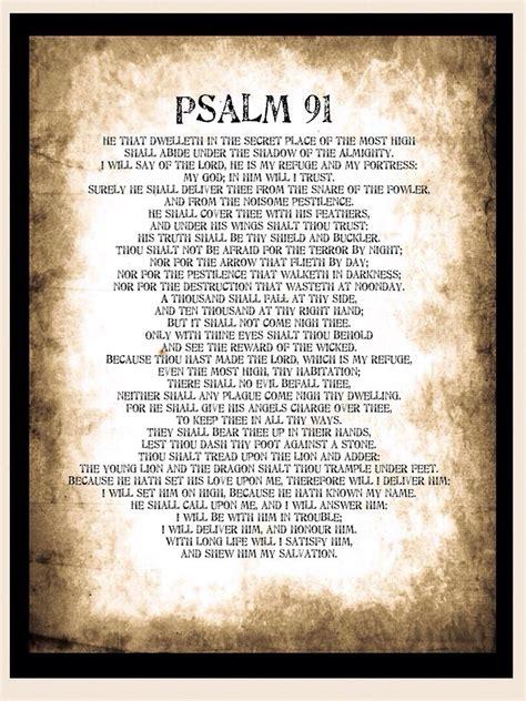 psalm  poster huge  psalm  printable  wall