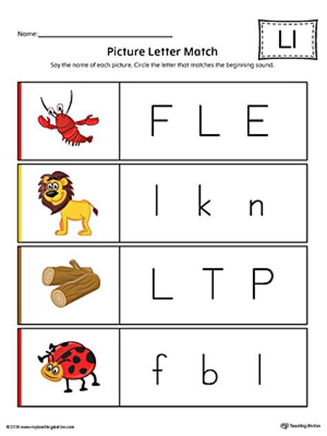 preschool  kindergarten worksheets myteachingstationcom