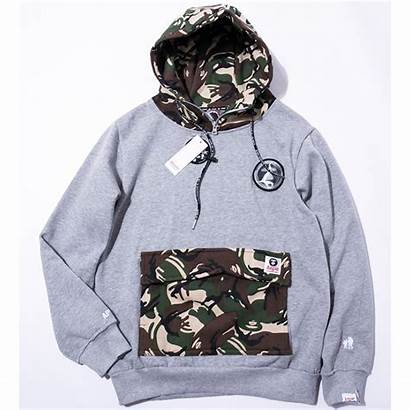 Aape Pocket Sweatshirt Gray Hooded
