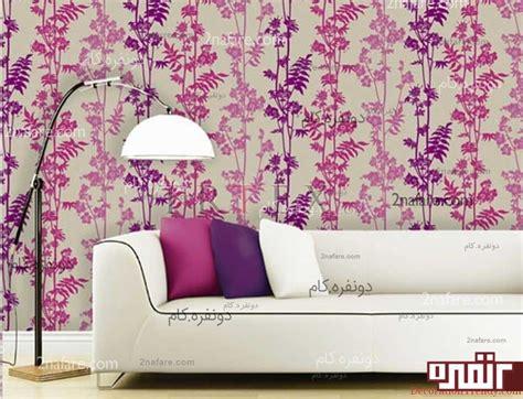 B Designs Home Decor : همه چیز درباره ی کاغذ دیواری • دونفره