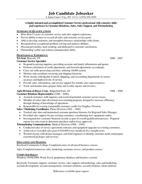 objective on a resume for customer service rep student