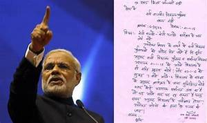 Essay On Narendra Modi Essays On Socialism Essay On Narendra Modi In  Essay On Narendra Modi In Gujarati Language Language Cause Effect Essay  Outline English Essay Example also Help Me Write My Book  Thesis Essay Examples