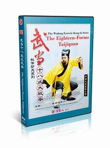 Dw046 Wudang Esoteric Kung Fu Series The Eighteen-form