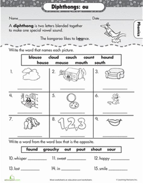 practice reading vowel diphthongs ou literacy and