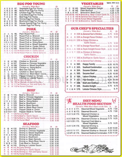 China Moon Sinking Menu by China Moon Restaurant In Brownsville