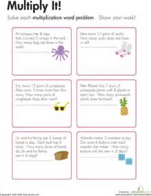 word problems 3rd grade multiplication word problems multiply it worksheet education