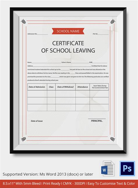 school leaving certificate template certificate