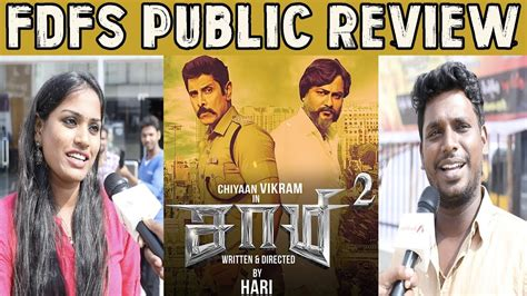 Movie name saamy 2 movie rating 2.5/5 movie cast vikram, aishwarya rajesh, keerthy suresh director hari music director devi sri prasad production company thameens films release date september 21, 2018 story there are a few films which were blockbusters and has a potential to make sequels because of the powerful lead characters and backdrops. Saamy² | Saamy 2 Review | Public Review | Vikram | Keerthy ...