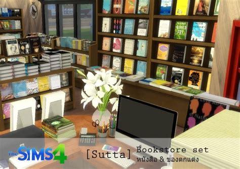 Bookstore set at Sutta Sims4 » Sims 4 Updates