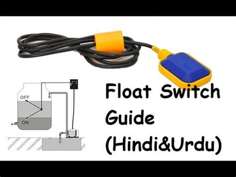 3 Wire Electric Float Switch by Float Switch Wiring Float Switch Installation For Water