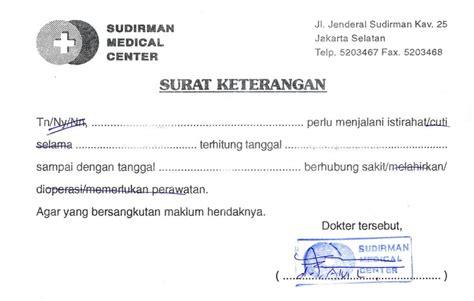 contoh surat keterangan dokter untuk pelajar
