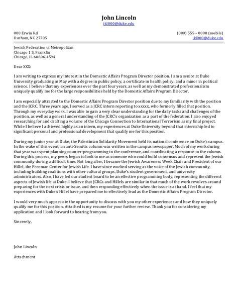 senior cover letter  profit