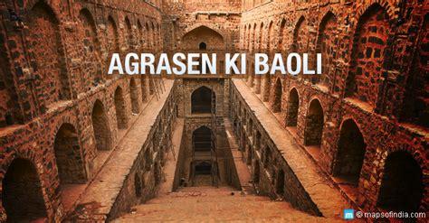 indian cuisine starters agrasen ki baoli nearest metro station location address