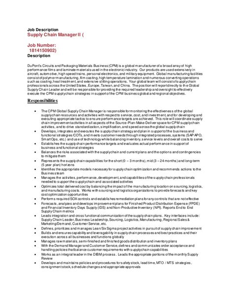cpm global supply chain manager description