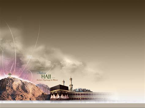 Islamic Photo 3d by 3d Islamic Wallpapers Free 3d Wallpaper