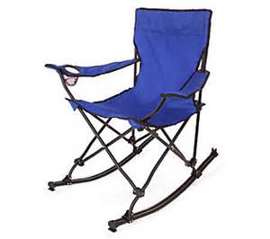 portable folding rocking chair w carrying bag qvc com