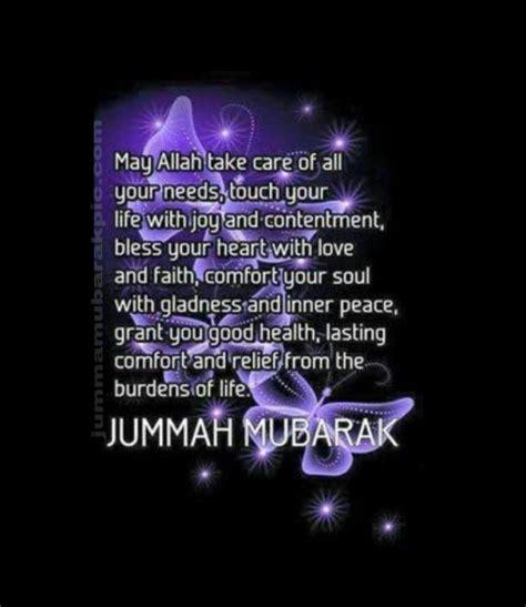 jumma mubarak sms  urdu hindi english arabic
