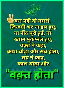 Hindi quotes and Quotes on Pinterest