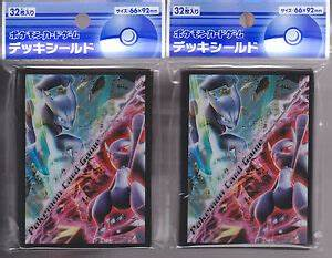 Pokemon Card Official Sleeve Mega Mewtwo X Mega Mewtwo Y 2 ...