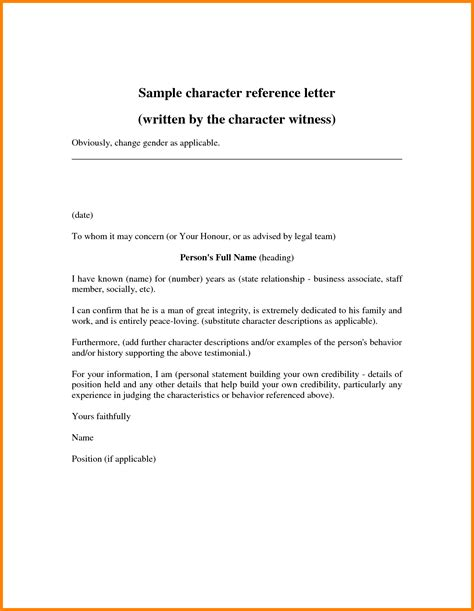 Character Reference Letter Template Character Reference Letter Template Great Printable