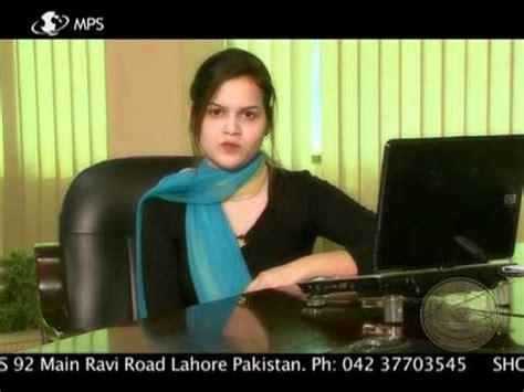 butterfly led lights pakistan youtube
