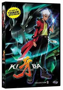 Buy DVD Kiba Season 02 Complete Collection DVD