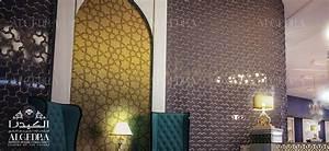 Arabesque Furniture Design Arabesque Style Interior Design