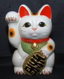 beckoning cat quot igirisu jin desu quot 招き猫 the beckoning cat