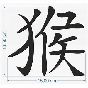 Chinesische Tierkreiszeichen Berechnen : chinesisches horoskop 2017 affe meine zukunft kostenlos vorhersagen chinesisches horoskop 2017 ~ Themetempest.com Abrechnung