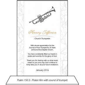 An awe hushes the din as the music begins to dawn. Music Minister Anniversary Plaque | DIY Awards