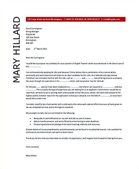 english teacher cover letter  teaching cover