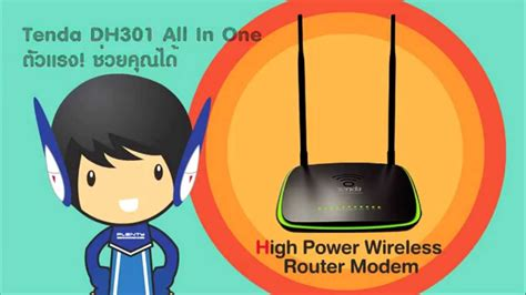 tenda dh301high power wireless n300 adsl2 modem router