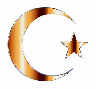 Crescent Moon Transparent Golden Clip Cresent Clipart
