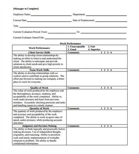 best performance review forms 12 best photos of standard employee review form employee