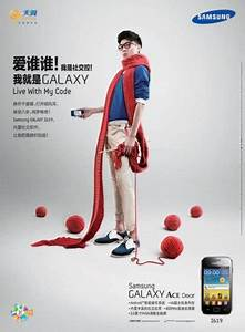 SAMSUNG | BEIJING EYE – Photo and Video Production ...