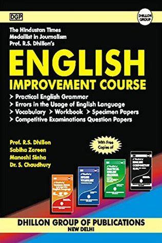 english improvement    rajinder dhillon