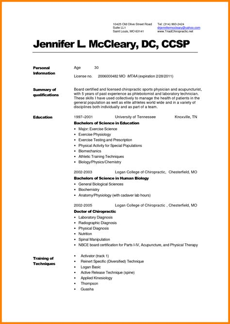 Curriculum Template Word by 8 Curriculum Vitae For Doctors Sle Theorynpractice
