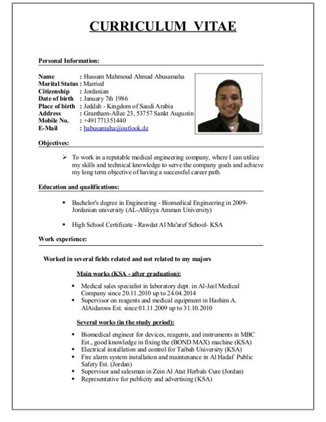 German Resume Photo Size by Cv Lebenslauf 2016