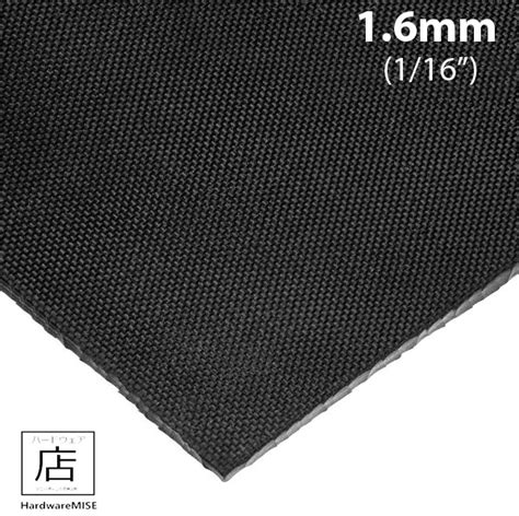 natural rubber sheet rough surface  fabric texture surface latex mat mm