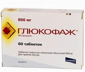 Лекарство для похудения ксеникал отзывы цена