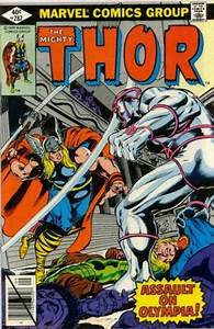Thor #269 - A Walk on the Wild Side! (Issue)