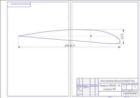 Программа расчета тяги винта форумы