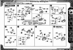 Hmm Iron Kong Pk English Manual  U0026 Color Guide