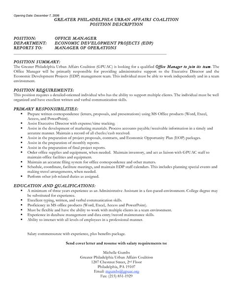 resume cover letter sle salary requirements sle