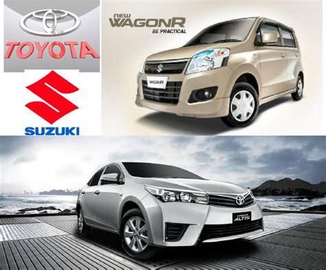 Pak Suzuki Motors by Toyota Indus And Pak Suzuki Motors Suspended Pre Booking
