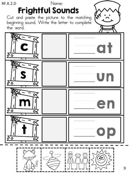 halloween kindergarten language arts worksheets language arts worksheets initial sounds and