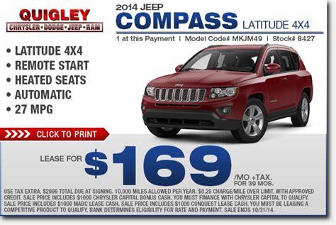 Best Car Lease Deals Buffalo Ny Upcomingcarshqcom