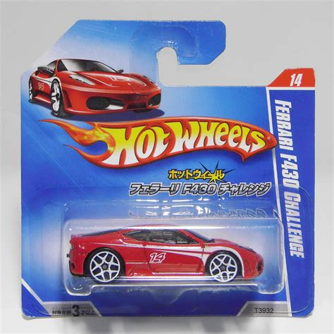 The russian tuning company status design thinks you should pay it a visit. Darthvaderr's VHTF! and LIMITED EDITION Hot Wheels from all over the world: Japan Hot Wheels SC ...